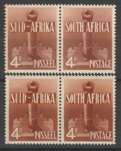 SOUTH AFRICA 1941 WAR EFFORT 4D PAIRS BOTH SHADES