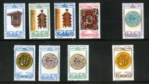 EGYPT C193-C196,C203 MISSING C197-C202 MNH SCV $17.95 BIN $9.00 ART