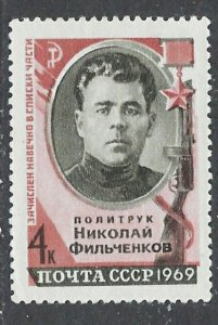 Russia 3574 MH 1969 issue (ap6798)