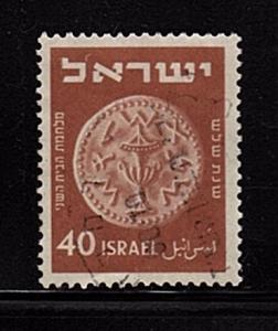 Israel - #58 Coin Type - Used