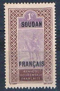 Sudan French 21 MLH Camel and rider 1921 (S0840)+