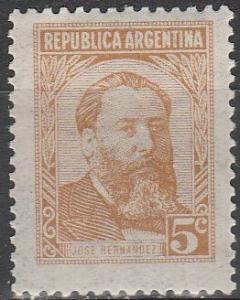 Argentina #668 MNH (S2913)