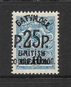 BATUM  1919-20  25r on 10 on 7k  BLUE     MLH    SG 30