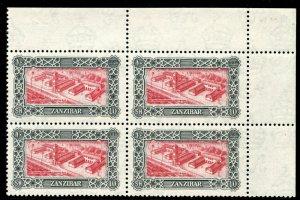 Zanzibar 1952 QEII 10s carmine-red & black block superb MNH. SG 352. Sc 243.