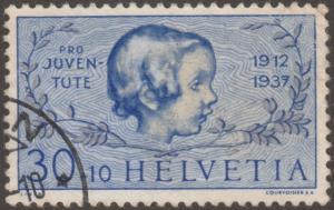 Switzerland stamp, used, Scott#B88, very well centered, #m331