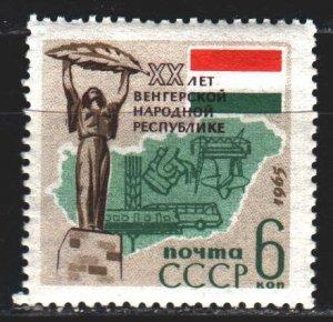 Soviet Union. 1965. 3093. 20 years of Hungary. MNH.