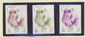 Saudi Arabia Stamps Scott #671 To 673, Mint Never Hinged - Free U.S. Shipping...