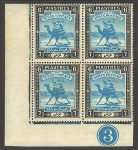 Sudan Scott 47 Mint never hinged.