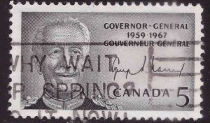 Canada Scott 474 Used stamp typical cancel