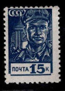 Russia Scott 713 MH* stamp