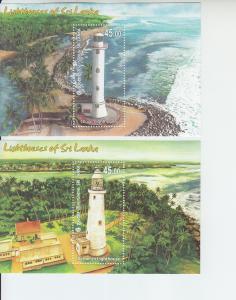 2018 Sri Lanka Lighthouses SS (4) (Scott NA) MNH