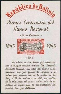 Bolivia 308-313,311a,313a,MNH. National Anthem-100,1946.L.B.Vincenti,de Sanjines