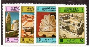 KUWAIT 562-5 MH SCV $3.70  BIN $1.50 HISTORY