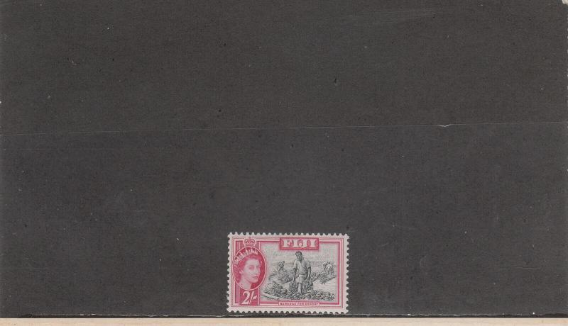FIJI 158 MINT 2014 SCOTT CATALOGUE VALUE $6.25