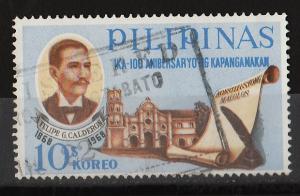 Philippines 1968 Birth Cent of Felipe G. Calderon 10s (1/3) USED