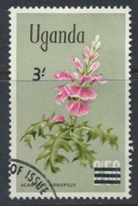 Uganda  SG 147  Used  1975 OPT Flowers  SG 2020 Cat £40 SC# 130  See scan