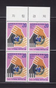 Korea 998 Inscription Block of 4 Set MNH UN (C)