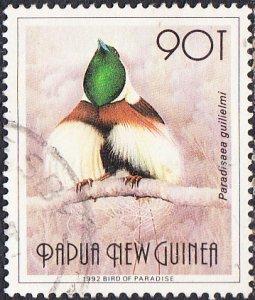 Papua New Guinea  #765  Used
