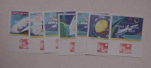 HAITI SPACE  IMPERF 8 DIFF. STAMPS MINT NH cat.$25.00