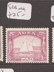 Aden SG 8 MOG (4dbm)