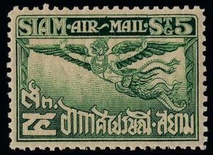 Thailand C10 MNH Garuda