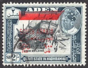 ADEN-QUAITI STATE OF SHIHR AND MUKALLA SCOTT 50 OVERPRINT