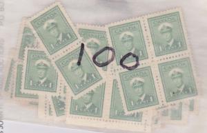 Canada - #249 - 1942 1c War Issue X 100 Mint