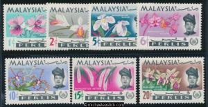 1965 Malaya Perlis Flower Set of 7, MUH SG 41-47