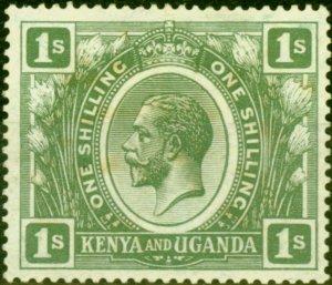 K.U.T 1922 1R Green SG87 Fine Mtd Mint
