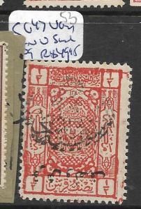 SAUDI ARABIA (PP1204B) SC 47  INV SURCHARGE  MOG