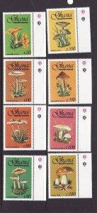 Ghana-Sc#1579//1590-unused NH half set-Fungi-Mushrooms-1993-