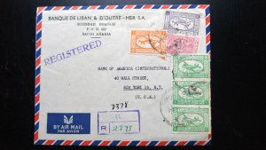 """VERY RARE SAUDI ARABIA 1950 """"ONLY 6 KNOWN"""" REGISTERED """"BANK OF LEBANON COVER TO"""