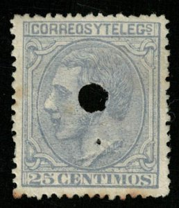 King Alfonso XII, 25 centimos, Spain, 1879, MC #180 (3810-т)