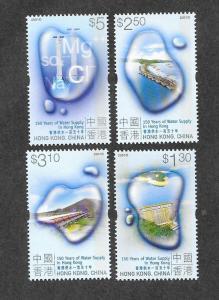 Hong Kong 930-933 Mint NH MNH!