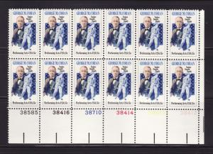 United States 1756 Plate Block MNH George M Cohan