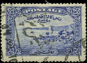 India, Feudatory States, Hyderabad Scott #43 SG #45 Used