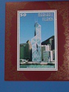 1997-SC# 639-MARSHALL ISLANDS STAMP: BANK OF CHINA -HONG KONG- MNH S/S SHEET