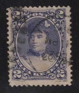 Hawaii #52 Dull Violet - 1895 C.D.S. Cancel