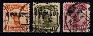 China 1926 Kirin & Heilungkiang / Szechwan Province Junk Optd., Part Set [Used]