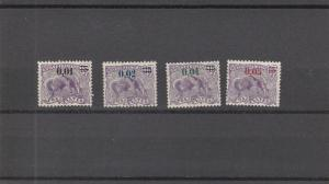 French Guiana  94-7  MH  (1922 Surcharged)