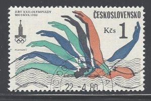 Czechoslovakia Sc # 2294 used (DDT)