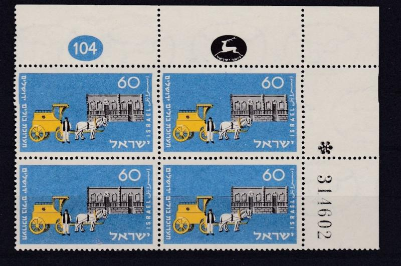 ISRAEL  1954 NATIONAL STAMP EXHIBITION  PLATE BLOCK OF 4 STAMPS ONLY MNH