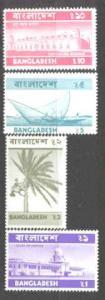 Bangladesh 82-85 MNH SCV44.50