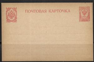 Russia Postal Stationery Postcard H&G 21 Unused