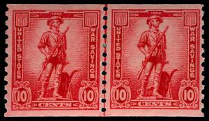 U.S. SAVINGS STAMPS WS12  Mint (ID # 70566)