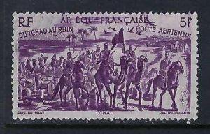 FRENCH EQUATORIAL AFRICA C25 VFU Z81