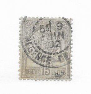 Tunisia #16 Used CAT VALUE $2.40