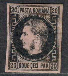 $Romania Sc#31a M/H/F-VF, dot in UR border, type I, Cv. $400