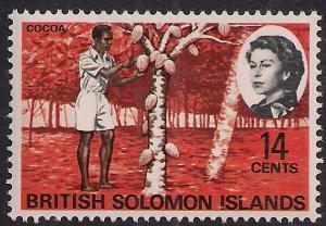 British Solomon Islands 1968 QE2 14ct Cocoa Umm SG 173 ( M217 )
