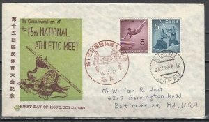 Japan, Scott cat. 705-706. 15th Athletic Week issue. First day cover. ^